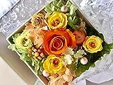 プリザーブドフラワー 枯れない 花 フラワー ギフト アレンジメント 母の日 薔薇 父の日 卒業 入学 出産 お祝い プレゼント に最適 ギフト ボックス カラーバリエーション 豊富 リボン付きボックス ラッピング 包装 クリアカバー 付きで 劣化防止(オレンジ×白box)