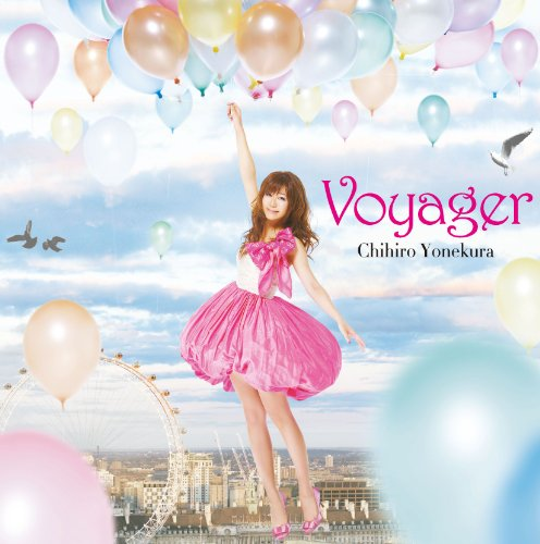米倉千尋『Voyager』