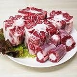 国産 牛テール 1kg 冷凍品 業務用