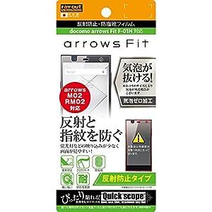 レイ・アウト arrows Fit F-01H...の関連商品6