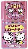 コロちゃんパック「サンリオ・キャラクター」シリーズ(1) だいすきハローキティを試聴する