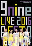 9nine LIVE 2016「BEST 9 Tour」in 中...[Blu-ray/ブルーレイ]