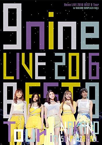 9nine LIVE 2016 「BEST 9 Tour」 in 中野サンプラザホール [Blu-ray]