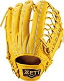 ZETT(ゼット) 軟式野球 プロステイタス グラブ (グローブ) 新軟式ボール対応 外野手用 トゥルーイエロー(5400) 右投げ用 BRGB30927