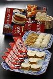 【岩崎本舗】長崎満点詰合せ 角煮まんじゅう5個 角煮まぶし5袋 ぎょうざ8個 肉まん8個