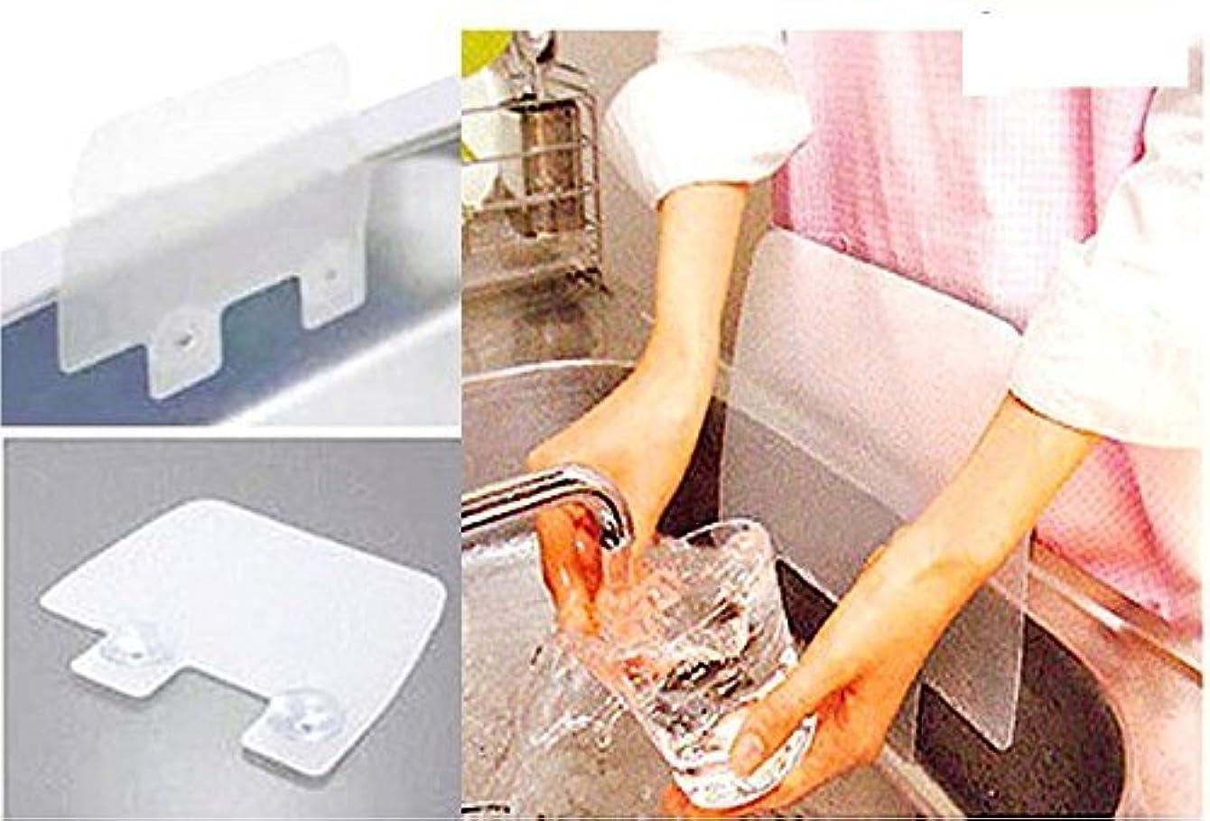 市民待つ標高Kitchen Sink Splash Water Board Guard Vegetable Dish Washing Baffle Board by Kitchen Sink Splash Water Board Guard Vegetable Dish Washing Baffle Board