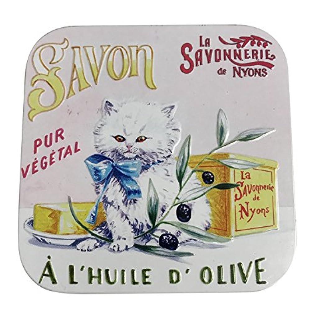 接辞デンマーク語満員ラ?サボネリー アンティーク缶入り石鹸 タイプ100 ペルシャ子猫(コットンフラワー)