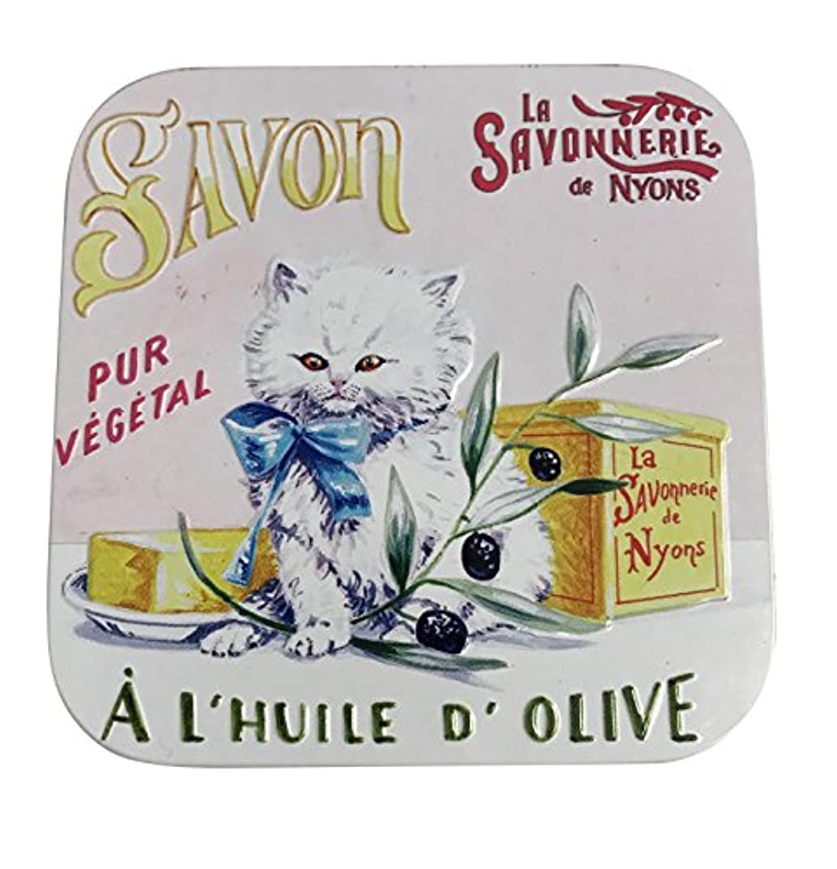 知事市町村始めるラ?サボネリー アンティーク缶入り石鹸 タイプ100 ペルシャ子猫(コットンフラワー)