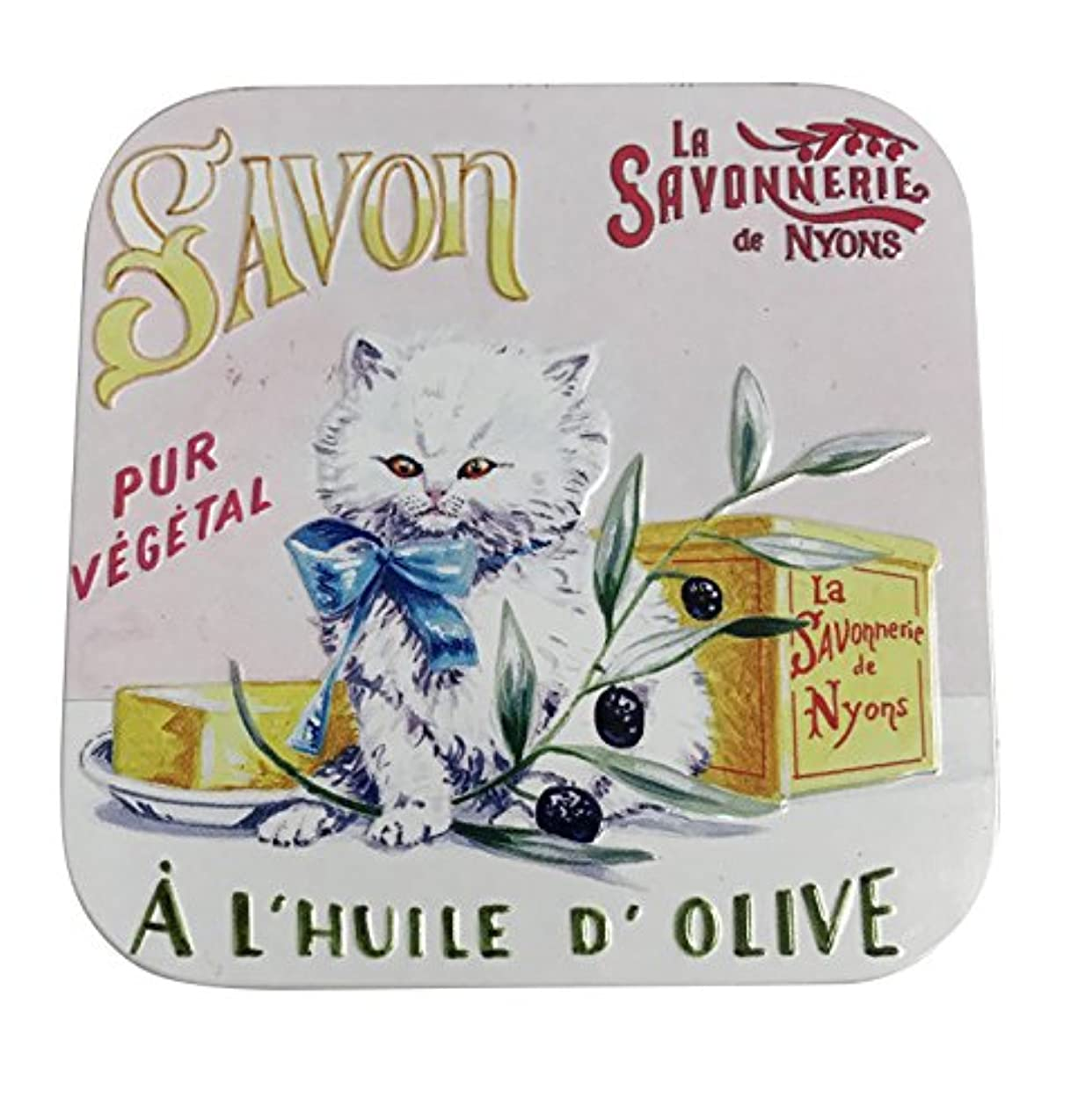 エスカレート選挙抜け目のないラ?サボネリー アンティーク缶入り石鹸 タイプ100 ペルシャ子猫(コットンフラワー)