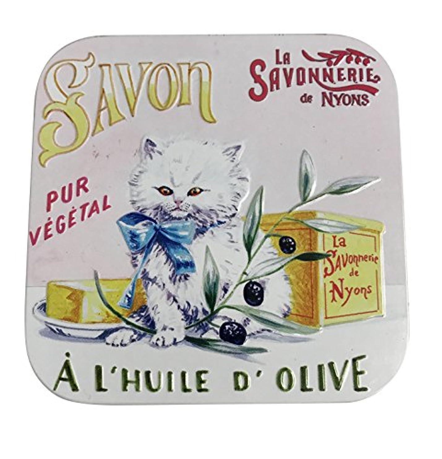 ラ?サボネリー アンティーク缶入り石鹸 タイプ100 ペルシャ子猫(コットンフラワー)