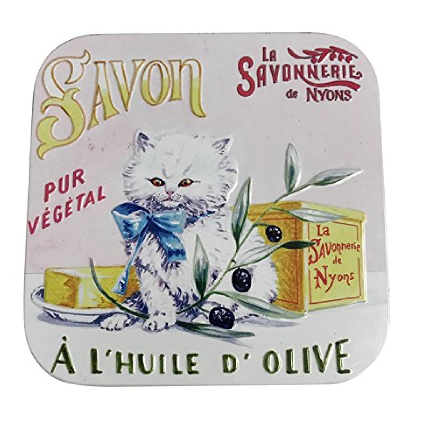 ホラー作業デンマーク語ラ?サボネリー アンティーク缶入り石鹸 タイプ100 ペルシャ子猫(コットンフラワー)