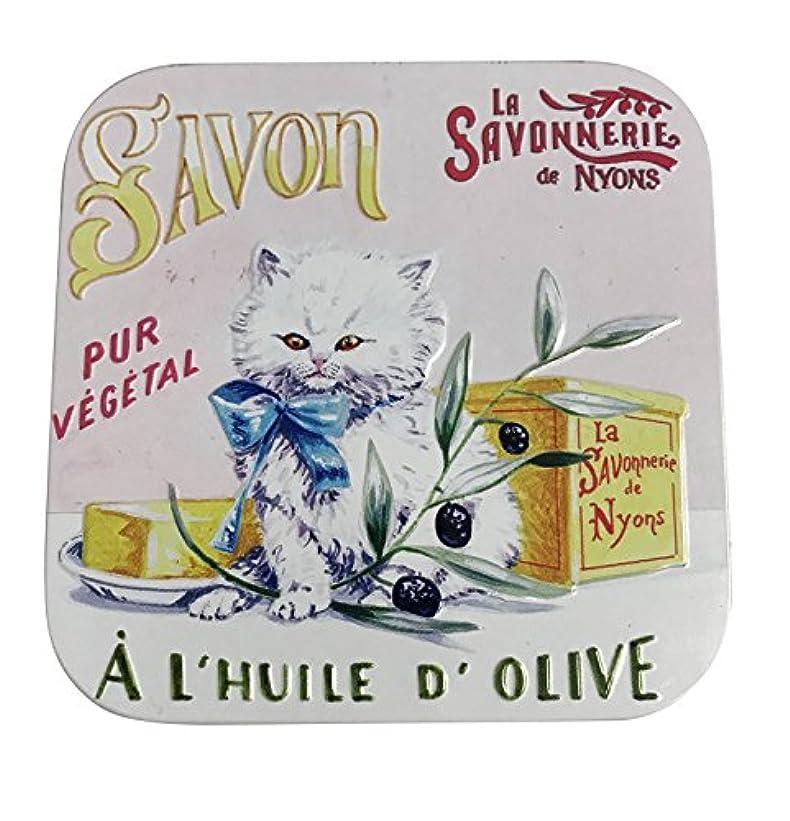 能力遮る実用的ラ?サボネリー アンティーク缶入り石鹸 タイプ100 ペルシャ子猫(コットンフラワー)