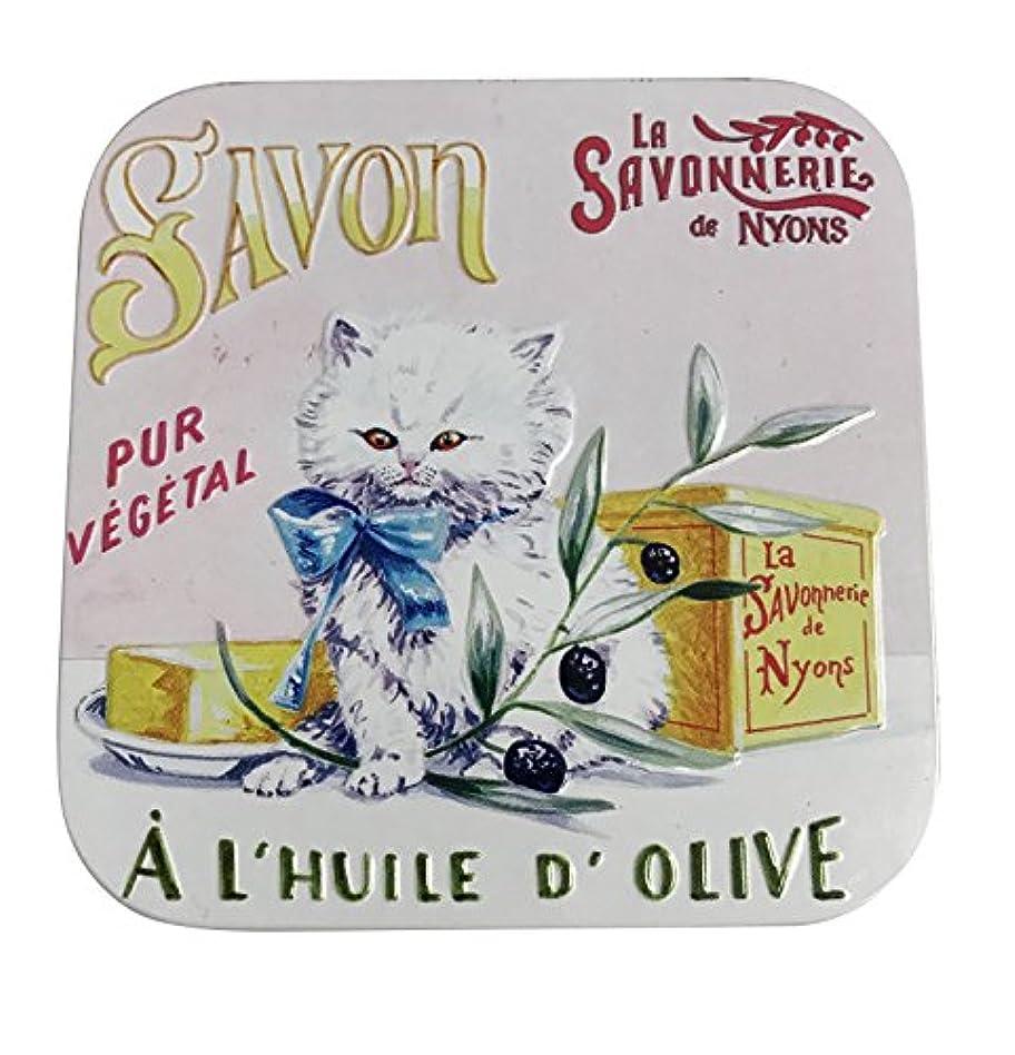 東部噂ペニーラ?サボネリー アンティーク缶入り石鹸 タイプ100 ペルシャ子猫(コットンフラワー)