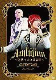 me can juke 2nd Concert「Ambition ~完熟への決意表明~」(A-KIRA盤) [DVD]
