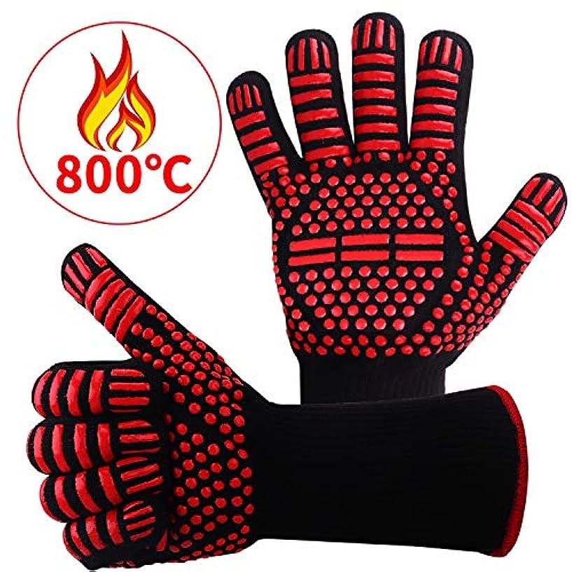 下るシミュレートする過度の耐熱グローブ バーベキューグローブ 耐熱 手袋 最高耐熱温度800℃ 滑り止め 左右兼用 着脱簡単 5本指グローブ 調理道具 bbq 電子レンジ オーブン に最適 2枚セット (800℃)