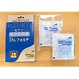 ピアノ用 防虫/防錆/防カビ 剤 Dr.フォルテ (2袋入り)