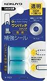コクヨ ビニールパッチホルダー ワンパッチスタンプ タ-PS3