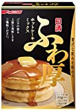 日清 ホットケーキミックス ふわ厚 250g×2個