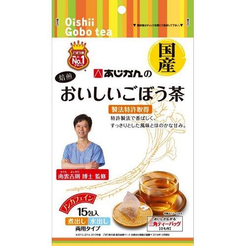 あじかんの焙煎おいしいごぼう茶 1.0g×15包入