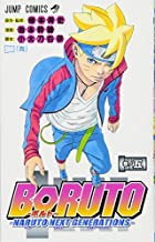 BORUTO-ボルト- -NARUTO NEXT GENERATIONS- 第05巻
