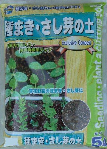 種まき・さし芽専用の培養土です! 2-2...