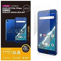 エレコム Android One X4 ガラスフィルム AQUOS sense plus 対応 ガラスフィルム 0.33mm 強化ガラス 高硬度9H 指紋防止 PY-AOX4FLGG