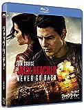ジャック・リーチャー NEVER GO BACK [Blu-ray] 画像