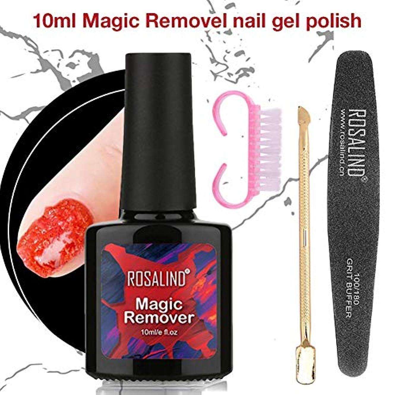 要求バズポールMing-Dian 10ml Magic Removelマニキュアリムーバー用マニキュアジェルポリッシュ