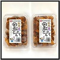 花子の熟成黒にんにく 青森県南産 福地ホワイト六片使用!200g × 2パック バラ入り