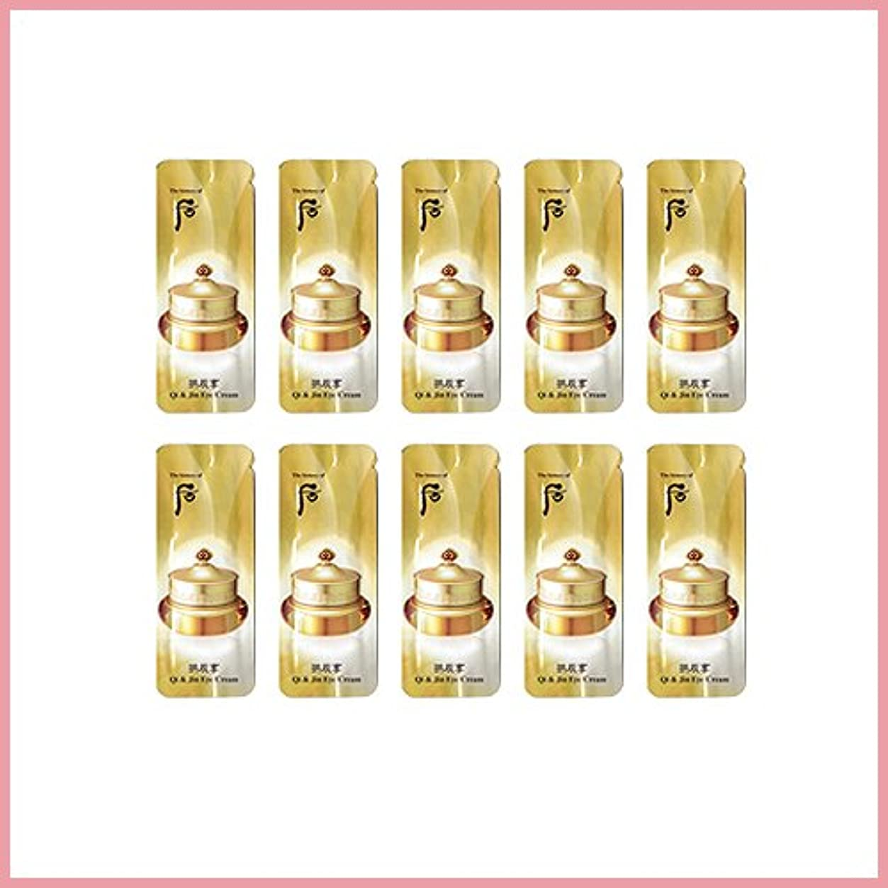 七面鳥ピストル比率The History of Whoo Gongjinhyang qi en jin eye cream x 20EA [サンプル][TTBEAUTY]