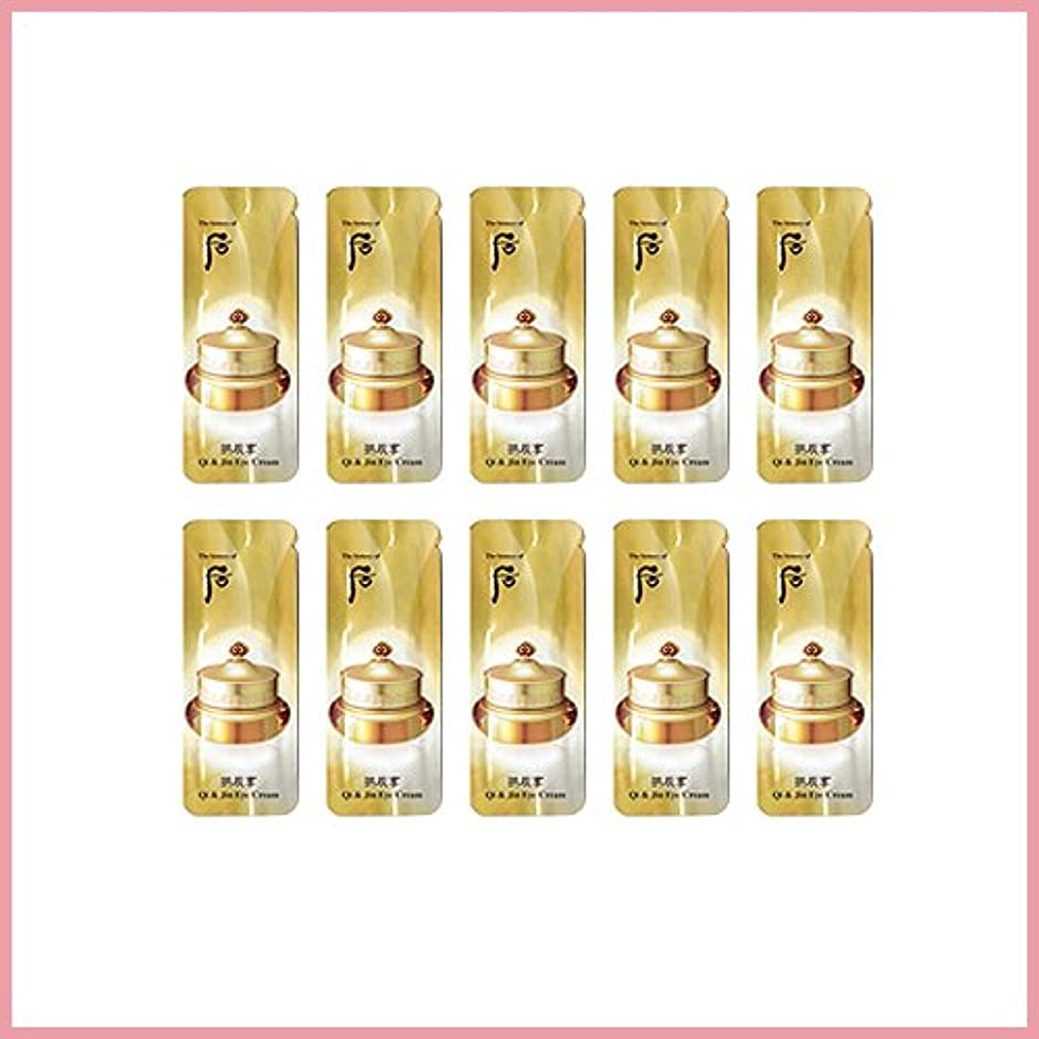 砦魅惑する化粧The History of Whoo Gongjinhyang qi en jin eye cream x 20EA [サンプル][TTBEAUTY]