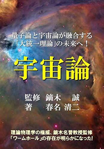 Category:日清戦争の人物 (page ...