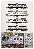 マイクロエース Nゲージ 京成3500形・登場時・車号・社名プレート濃青 4両セット A6030 鉄道模型 電車