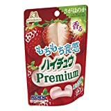 森永製菓 ハイチュウプレミアム&ltさがほのか> 35g ×10個