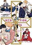 introduction -春田作品集-