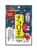 村岡食品 チョロギ(梅風味) 20g×10袋
