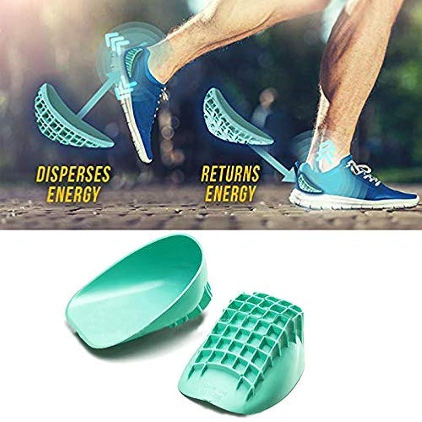抑圧静かな負ヘビーデューティジェルとカップ、アキレス腱、足首、スポーツクッション、ヒールカップ、ハイソールヒール、および重度の舞踏病および足底筋膜炎用カップ、ブースターパッドの通常バージョン(緑)