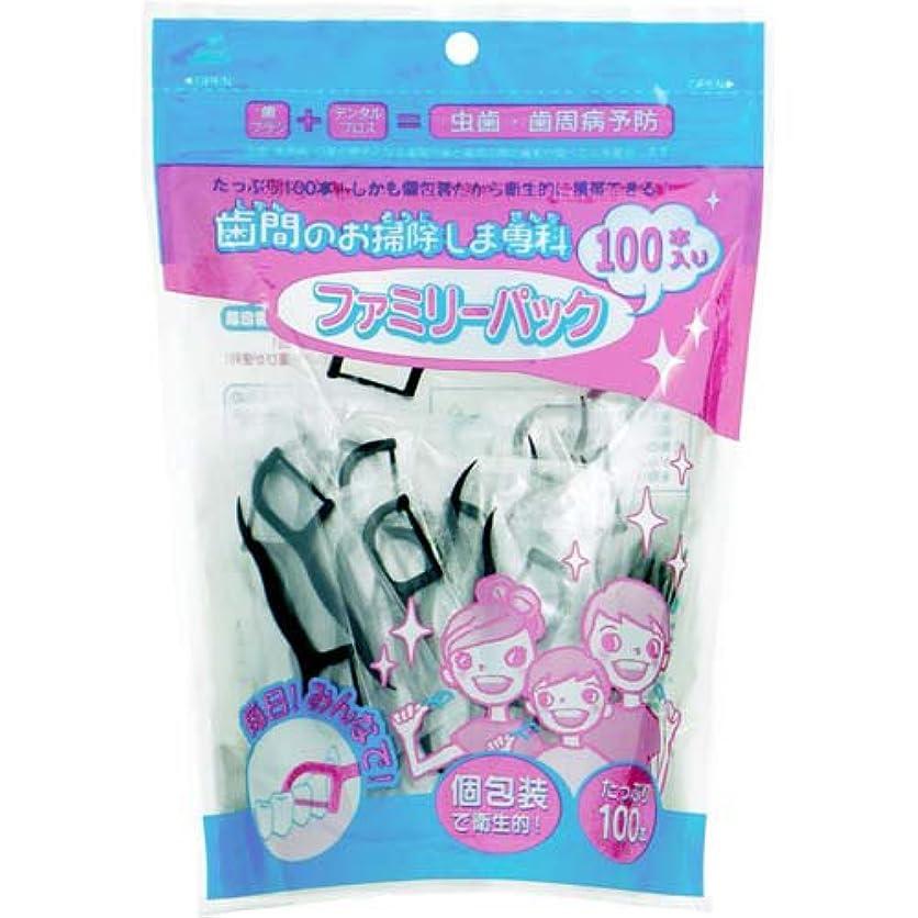 大混乱モード乳剤06-571 歯間のお掃除しま専科 ファミリーパック 黒 100本入