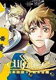 diece-ダイス / 咲木 音穂 のシリーズ情報を見る