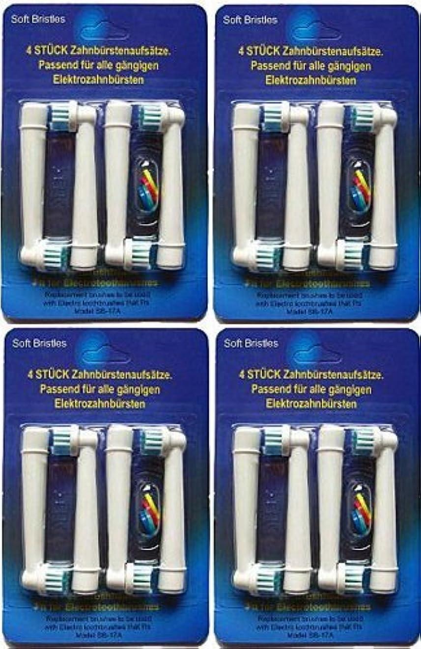 約ハッチ腐食する16本set  ブラウン オーラルB フレキシソフト 互換 替えブラシ 17-A 1パック 4本入り ×4 計16本 EB17-4 EB17-2対応