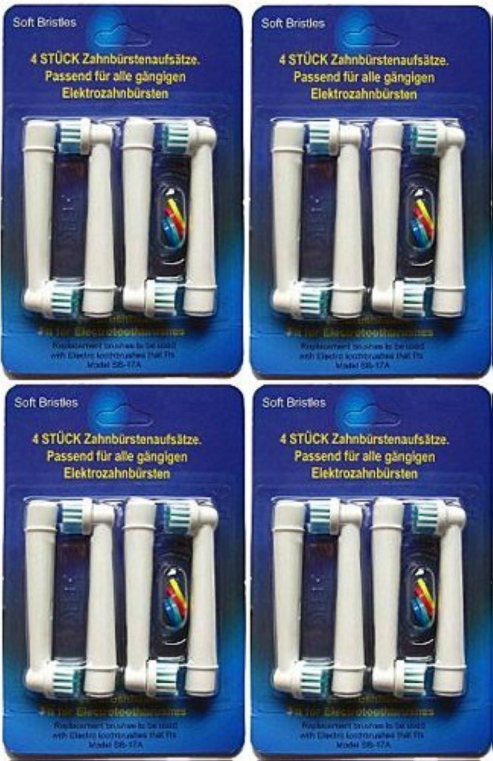 発疹貢献するエネルギー16本set  ブラウン オーラルB フレキシソフト 互換 替えブラシ 17-A 1パック 4本入り ×4 計16本 EB17-4 EB17-2対応
