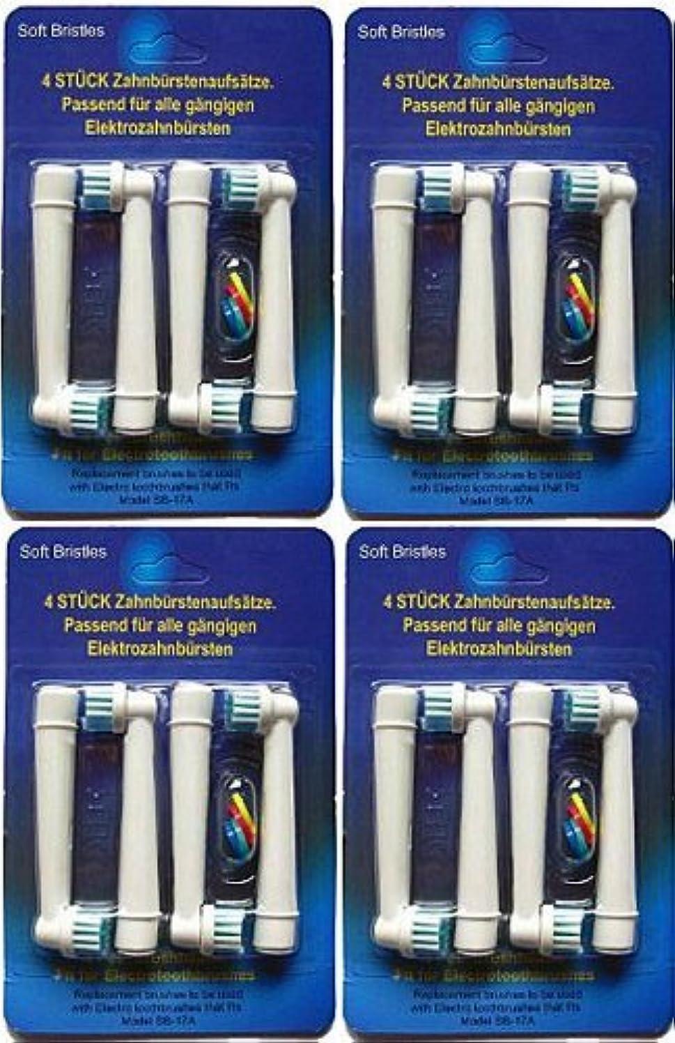 覆すシロナガスクジラ避難する16本set  ブラウン オーラルB フレキシソフト 互換 替えブラシ 17-A 1パック 4本入り ×4 計16本 EB17-4 EB17-2対応