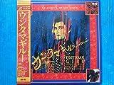 ウンタマギルー [Laser Disc]