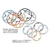 (Sugino/スギノ) (自転車用チェーンリング)PE110S チェーンリング SL・カラー (50T・48T・46T・44T) 歯数 (48T) カラー (SL)
