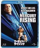 マーキュリー・ライジング [Blu-ray]