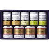 ホテルオークラ スープ缶詰 調理缶詰 詰合せ (スープ 調理缶詰5000)