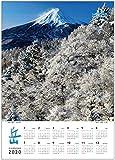 山岳写真ASA 2020年カレンダー 「岳」