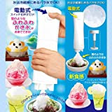 ROOMMATE 電動ハンディかき氷器 アイスマジック EB-RM1100A