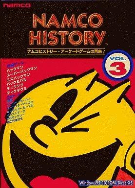 ナムコヒストリー Vol.3