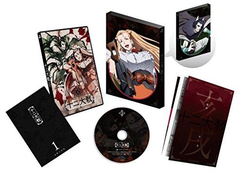 十二大戦 ディレクターズカット版 DVD Vol.1[DVD]
